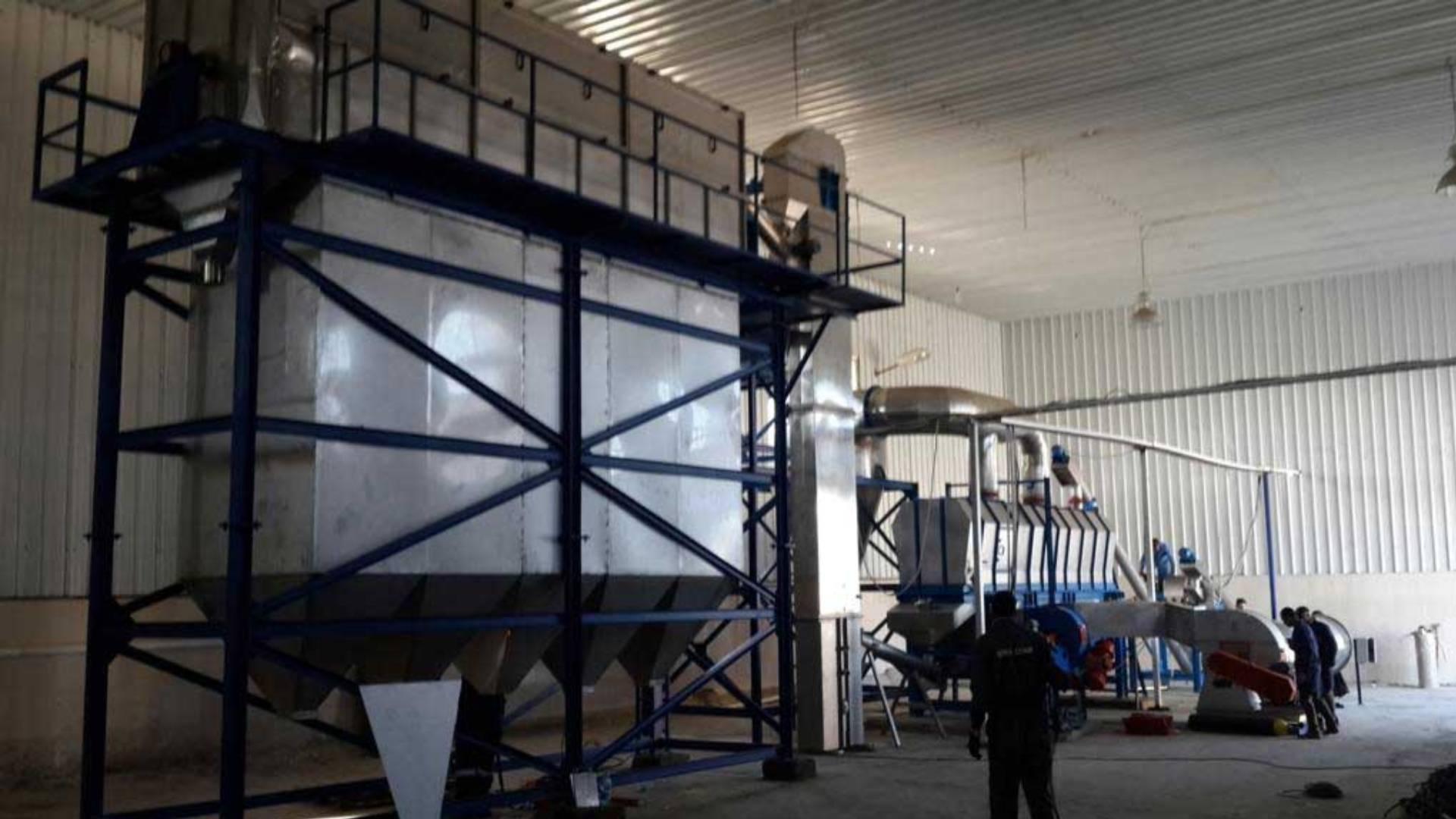 Salt Washing Machinery Slider